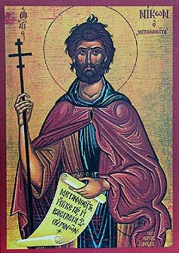 Wherever he went, he would begin his sermons with Repent, hence hsaint Nikon Metanoeite ( the Preacher of Repentance ) was born at Pontus Polemoniacus at the beginning of the tenth century.