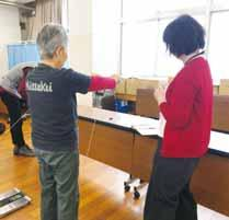 The experiment Measuring health data of Kakegawa citizens participating in the project was started on 12th February 2019 and ran for about six weeks.