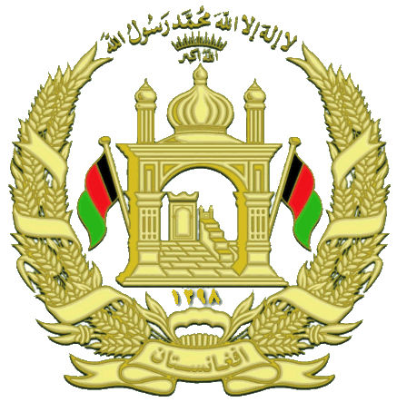 of Afghanistan (Ratified) January 26, 2004 of the Islamic Republic of Afghanistan The present Constitution of the Islamic Republic of Afghanistan was agreed upon by more than 500 delegates