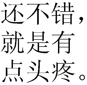 Searle (imaginary version): does not understand Chinese; but knows Prolog well!