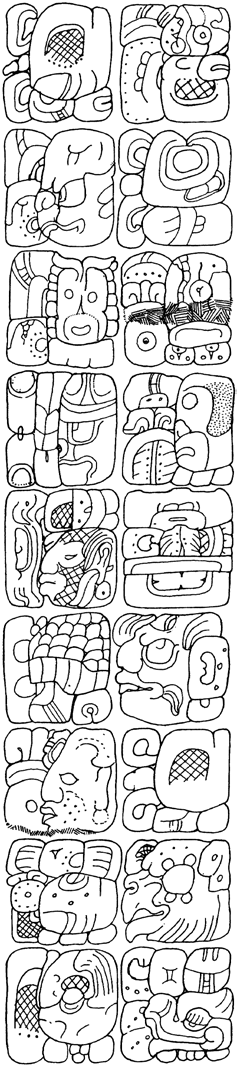 164 The Inscriptions From Temple XIX At Plenque A New Look t Plenque s Mythology 165 Figure 129. The k in owl motif: () drwing y Lind Schele, () from Hellmuth 1987:Fig. 137.