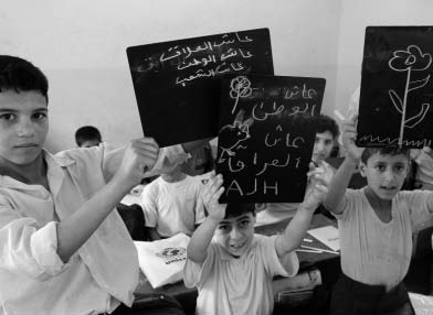 THE STATE OF THE WORLD S CHILDREN 2005 Dangerous assignment: Going to school despite ongoing violence in Iraq Every year, during the early summer months, Iraqi children take an exam that determines
