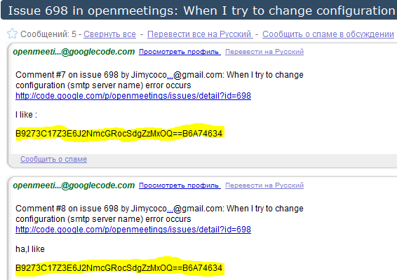 Some more server addresses for the bot Here, we see these emails used as commenters identifiers: Jimycoco @gmail.