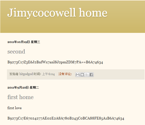 message by 奔 跑 (Run) http://jimycocowell.blogspot.