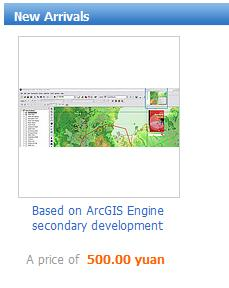 Yang offered ArcGIS engine sourcecode for sale