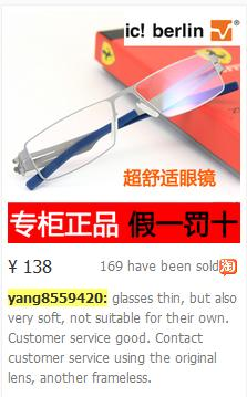 Glasses for sale by Yang http://bbs.iaixue.com/home.php?