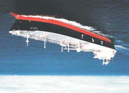 TRANSPORT OF CO2 Figure 8 An LPG tanker - CO 2 could be transported in a similar way (Courtesy of Mitsubishi Heavy Industries Ltd.) After capture, CO 2 would be transported to the storage site.