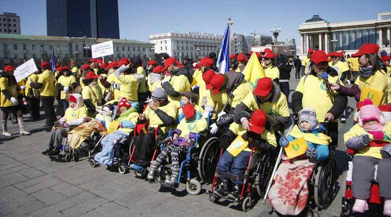 People with disabilities parade.