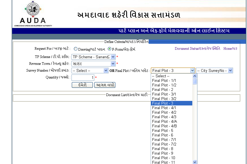 2) The user will have 2 options to select from, against the Request For field Drawing or F-Form, as shown below.