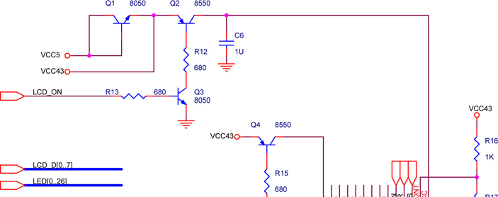 Figure 4.9. Schematic diagram of the LCD module. Signal Name FPGA Pin No.