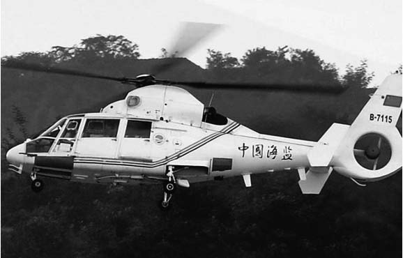 20 c h i n a ma r i t i m e st u d i e s Photo 13. A helicopter operated by China Maritime Surveillance. According to another This is a type Z-9 design that is used widely among China s armed forces.