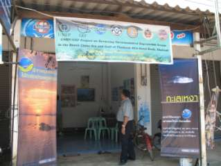 Establishment of Local Guide Centre - Supports of the Local Guide Centre - Small fishing boat tours to coral reefs and mangrove