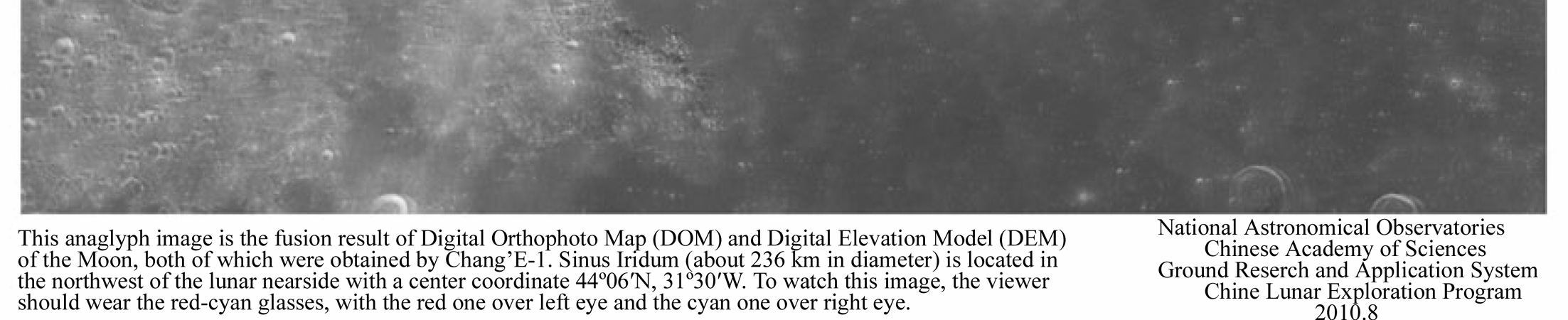 In order to improve the spatial resolution of the elevation measurement of the lunar surface, the CE-2 mission improves the laser altimeter by extending the maximum repetition frequency from 1 to 5