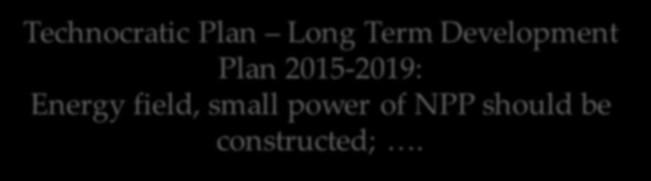 Technocratic Plan Long Term Development Plan 2015-2019: Energy