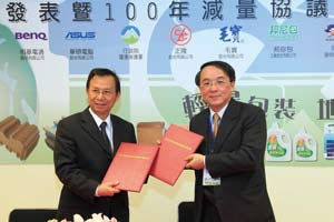 In February 2011, after the results from the 2010 packaging reduction agreement were announced by the Executive Yuan, CPT and other participating companies signed another packaging reduction
