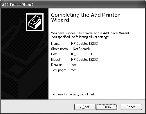 Chapter 3 Tutorials 20 The following screen shows your current printer settings.