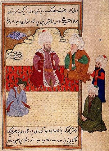 and worldly matters. This understanding reflects a general characteristic of Ottoman science in the classical period.