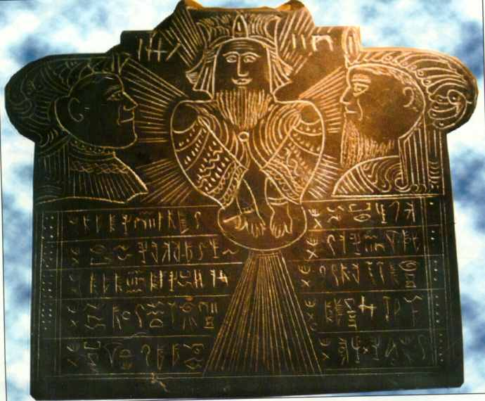Copper Plate Found in Michigan Showing Bearded Deities Note