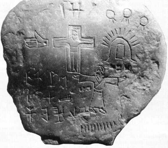 A Tablet from Burrow's Cave of a Christ Figure.. Note Star of David at Bottom of Tablet. (Ref.