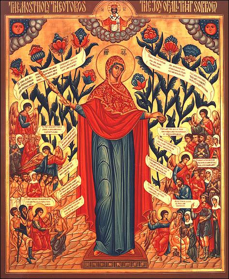 Akathist to the Theotokos, Joy of All Who Sorrow Kontakion 1 To Thee, the champion leader, do we Thy servants dedicate a hymn of victory and thanksgiving, as ones who have been delivered from eternal