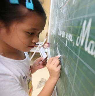Education for All: Human Right and Catalyst for Development Ambitious objectives under the Millennium Development Goals (MDGs), including universal primary education with gender equality, will not be
