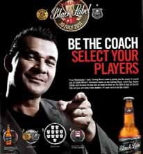 For example, we worked with the Carling Black Label brand in South Africa on a digitally-empowered activation called Be the Coach.