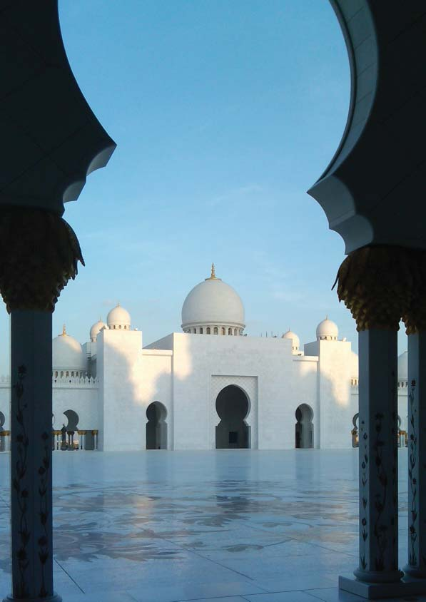 viii Courtyard of Sheikh Zayed