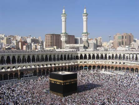 The fifth pillar of Islam Pilgrimage (Hajj) Muslims who are physically and financially capable must perform a pilgrimage (hajj ) to Mecca at least once in their lifetime.