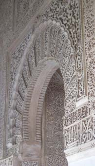 Fine arabesque detail at the Alhambra Palace in southern Spain. Photo Eeqmal Hassim.