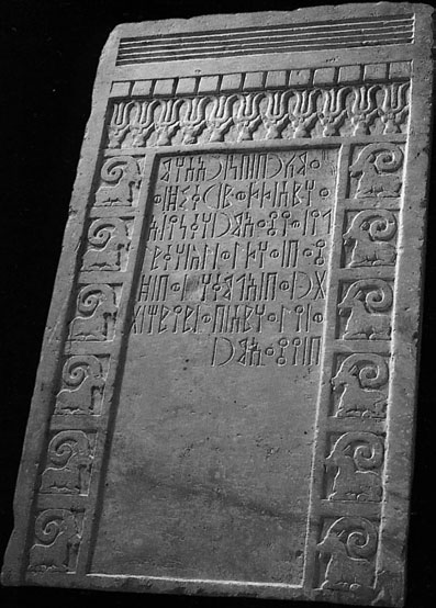 A. AVANZINI Fig. 7. Alabaster inscription from the Baran temple at Marib (height 110 cm, width 65 cm). frame which is repeated, creating a marked decorative style.