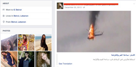Social media pages suggest that the avatars are refugees in the country, or are Lebanese.