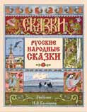 One top ten list can t include all varieties of the Russian book art.
