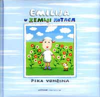 Books from Croatia Contact: Dajana Brunac dajana@gkzd.hr / dajana.brunac@usa.net The list was created by members of the Croatian Committee for Library Services for Children and YA.