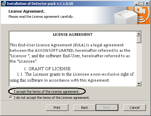 Fig. 5.2 3 Installation setup window 3. Click Next (Fig. 5.2 3). The License agreement window will appear (Fig. 5.2 4). Fig. 5.2 4 License agreement window 4.