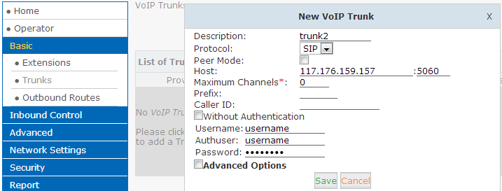 On Operator page of IP PBX B : If VoIP trunk status shows OK as in the above diagrams on both IP PBXs Operator page, then they are integrated successfully.