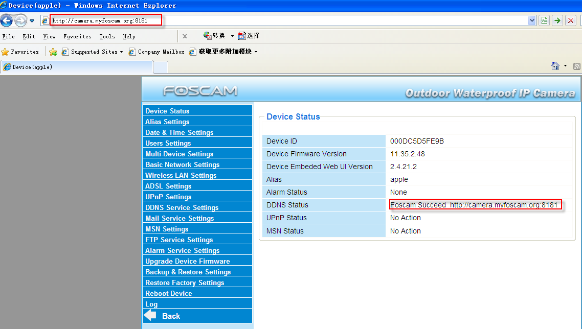 Use DDNS domain name and port to login Make sure each camera you need add could login with DDNS name and port Figure 3.