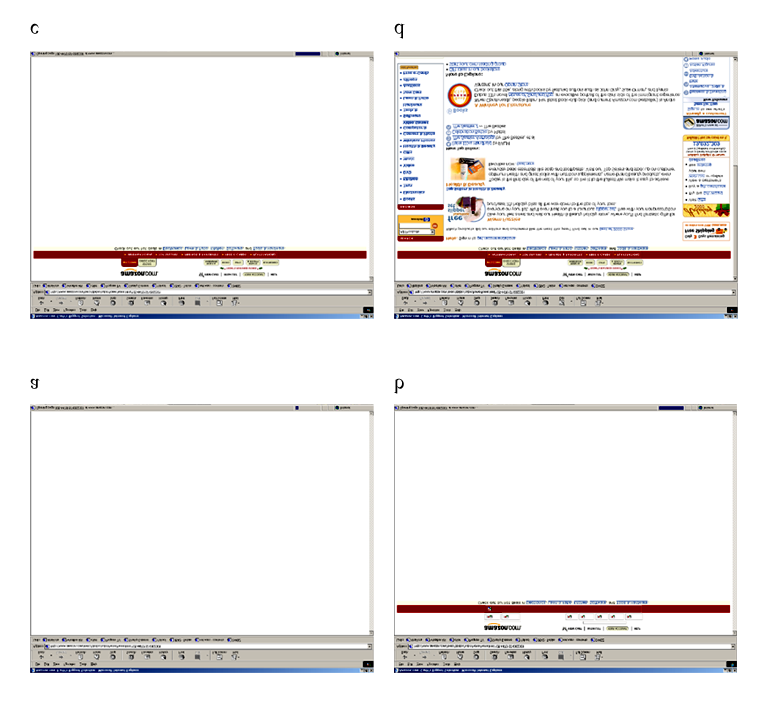 Figure 10: Step-by-step process of loading a web page Source: Amazon.com Earth s Biggest Selection. 24 December 2000. <http://www.amazon.com> As the second step (fig.
