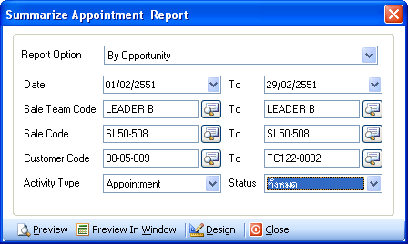 Reports and Dashboard Summarize Appointment Report รายงานแสดงการท าก