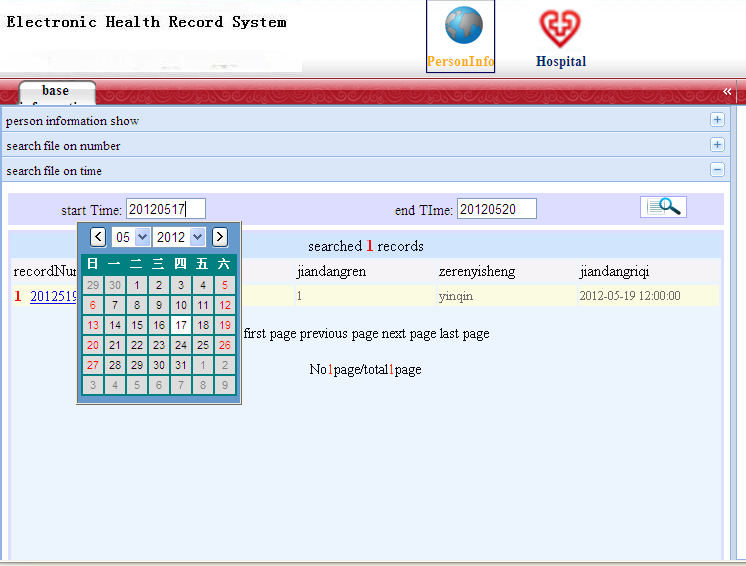 Figure 10. Search Records on Time 4.5.3 Doctor Part When doctor login this system, he can click the updatepassword to change the password. Doctor s password update function is the same as patients.
