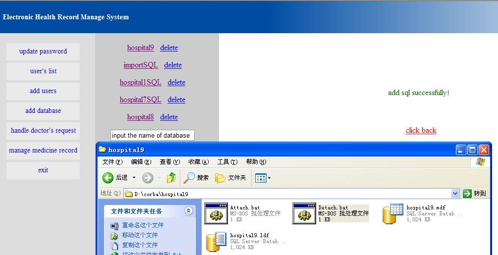 The Administrator also can control the user s account. On the right side, this is the control function.