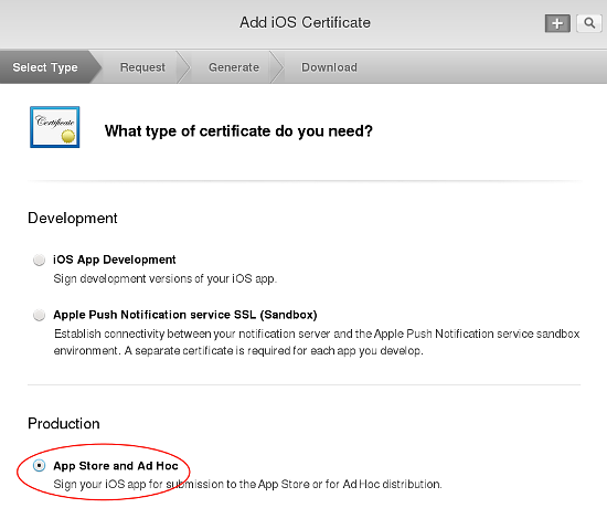 Under What type of certificate do you need?