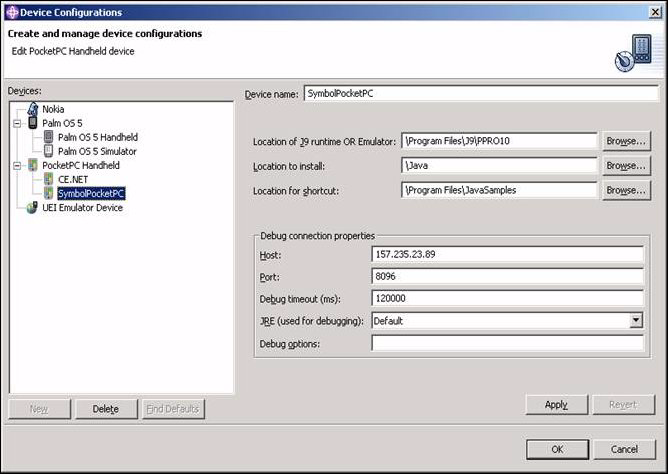 SMDK for Java 6-17 7. Click Next. The Contents dialog appears. Figure 6-12 Contents Dialog 8.