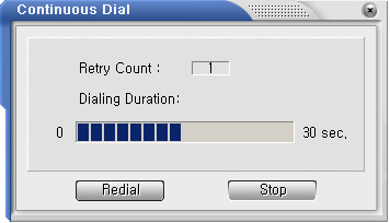 How Do You Make a New External Call? To make a new external call on the occupied trunk, click on the Call Control menu and select Make New External Call option.