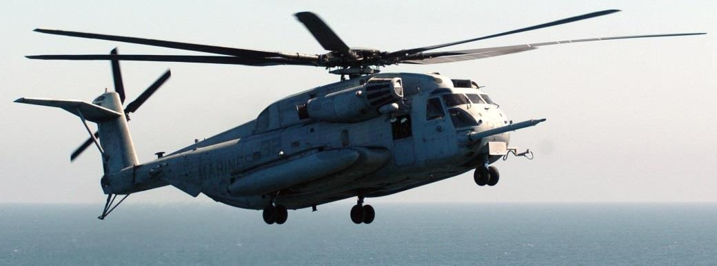 CH-53E PLAN: PROGRAMMATICS, SUSTAINMENT AND FUTURE CH-53E SUPER STALLION: The CH-53E entered service in 1981 and is the only heavy lift helicopter in the DoD rotorcraft inventory.