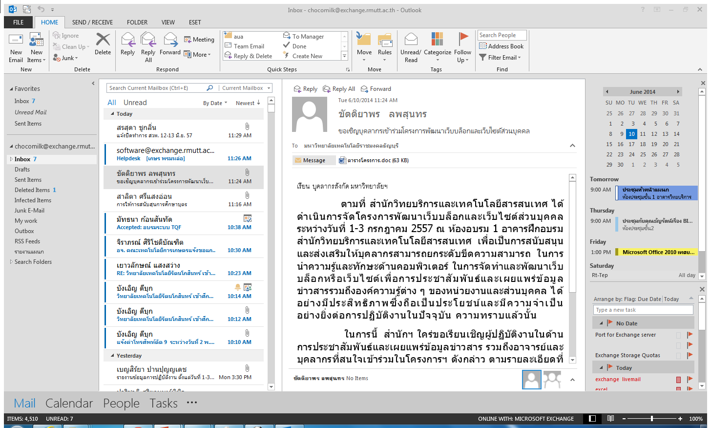 MS Outlook 2010 File tab Quick Access toolbar Content area Ribbon