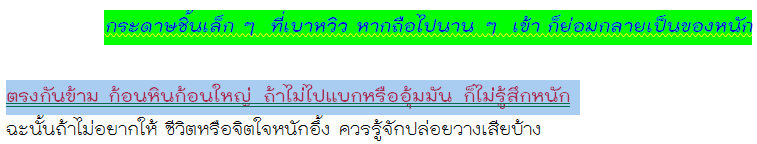 Microsoft Word 2010-Advance 64/148 18) คล ก Close ภาพท 2.