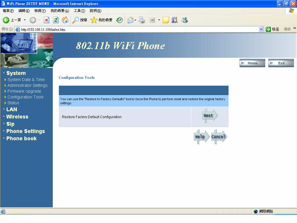 14.3.4 Configuration Tools Clicking the Configuration Tools option will bring you to the Configuration Tools page as shown in Figure 14.3.4.1. You can set WIFI PHONE back to its factory default settings in this option.