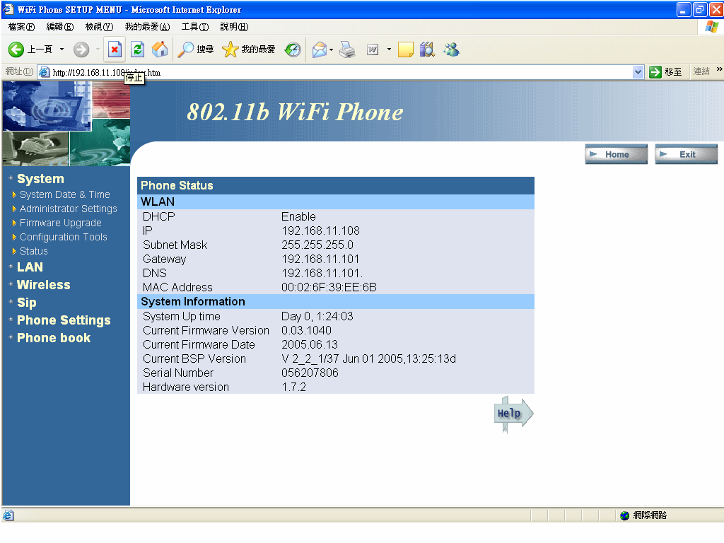 3.5.1. This page shows current status of the WIFI PHONE. 14.