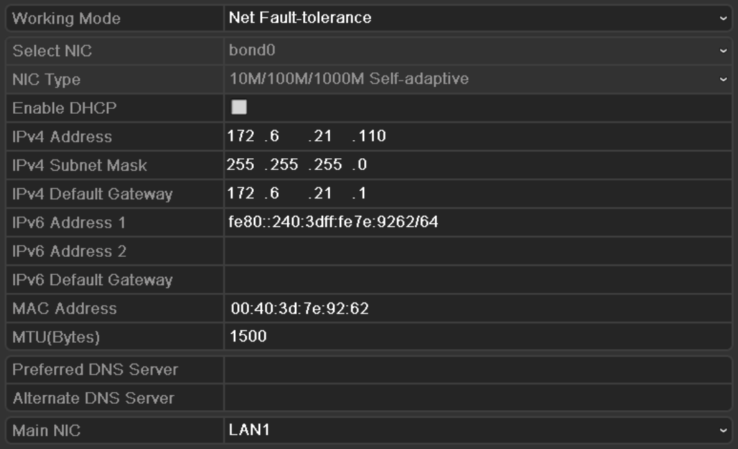 Figure 9.5 Load Balance Working Mode Net Fault-tolerance Mode: The two NIC cards use the same IP address, and you can select the Main NIC to LAN1 or LAN2.
