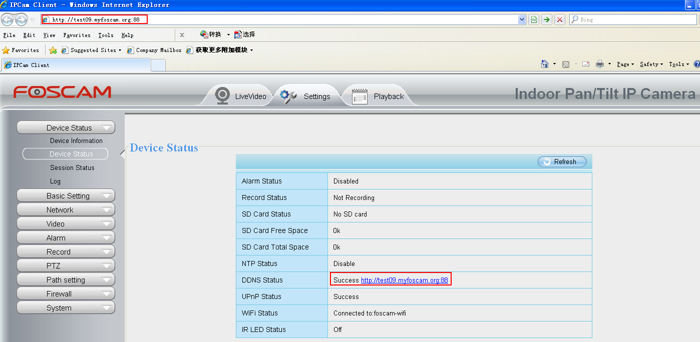 3.3) Login to the first camera using a DDNS domain name and port. Use DDNS domain name and port to login Figure 3.